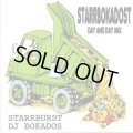 STARRBURST, DJ BOKADOS / Starrbokadost-Day and day split mix (cdr) Seminishukei
