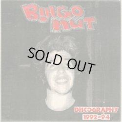 画像1: BINGO MUT /Discography 1992-94 (cd) ska in the world