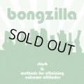 BONGZILLA / Stash+Methods of attaining extreme altitudes (cd) Relapse