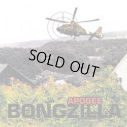 画像1: BONGZILLA / Apogee (cd) Relapse