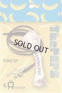 画像1: The POPS / Bone ep (bone) Less than TV
