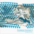 V.A / Breaking concept vol.4 (cd) Impulse