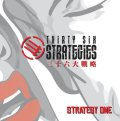 THIRTY SIX STRATEGIES / Strategy one (cd) Boss tuneage