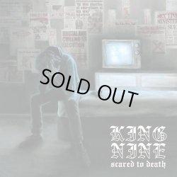 画像1: KING NINE / Scared to death (cd) Ratel