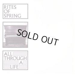 画像1: RITES OF SPRING / All through a life (7ep) Dischord