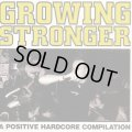 V.A / Growing stronger -a positive hardcore compilation- (7ep) Teamwork