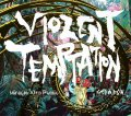 ゲバ棒, Miracle Afro Public / split -Violent temptation- (cd) Ooo sound