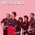 ポンコツCATS / Ponkotsu works 2011~2013 (cd) Fade-in
