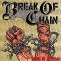 BREAK OF CHAIN / This is sendai (cd) Straight up