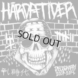 画像1: HARDA TIDER / Discography 2007-2014 (cd) Crew for life