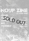 NOUP ZINE vol.14 2015 June (zine)