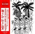 MEAN JEANS / Geeked up body rockers (cd) 十三月の甲虫