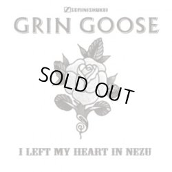 画像1: GRINGOOSE / I left my heart in nezu (cd) Prillmal