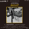 MASS-HOLE / PAReDE original soundtrack score (cd) WDsounds