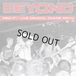 画像1: BEYOND / Dew it!-Live crucial chaos wnyu (Lp) Revelation
