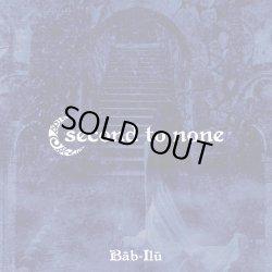 画像2: SECOND TO NONE / Bab-Ilu (cd) Radical east