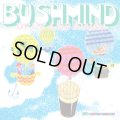 BUSHMIND / Up, up and away (cd) Seminishukei