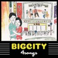 BIGCITY / 4 songs (cd) Self