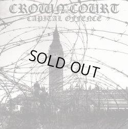 画像1: CROWN COURT / Capital offence (cd) Contra