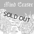 MIND ERASER / Cave (cd) Painkiller