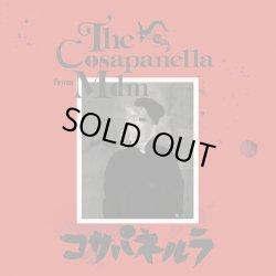 画像1: COSAPANELLA(C.O.S.A.&Campanella) / コサパネルラ (cd) Made day maider/Awdr/lr2