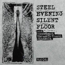 画像1: ADA, Dancebeach, Excuse To Travel, JahanGir / 4way split -Steel evening silent floor- (cd) Hardcore kitchen