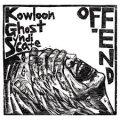 OFF-END, Kowloon Ghost Syndicate / split (cd) Impulse