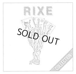 画像1: RIXE / Collection (Lp) La vida es un mus