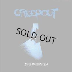画像1: CREEPOUT / Nekropolis (cd) Bowl head inc.