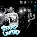 STAND UNITED / 此処に立つ理由 (7ep) Six feet under