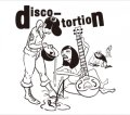discotortion / 影切 (cd) Self