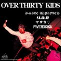 V.A / Over thirty kids (cd) Over thirty kids