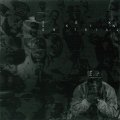 TEK (SMIF-N-WESSUN) / Skin on trial (cd) WDsounds