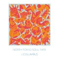 J.COLUMBUS / North tokyo soul tape (cd) WDsounds