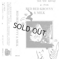 画像1: RED RED KROVVY, MILK / split (tape) Black hole