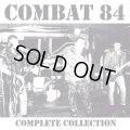 COMBAT 84 / Complete collection (2Lp) Rebellion