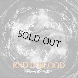 画像1: END IN BLOOD / The past is not the best (cd) Forbidden garden