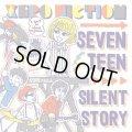 XERO FICTION / Seventeen - Silent story (7ep) Xero xero