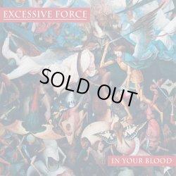 画像1: EXCESSIVE FORCE / In your blood (cd) Knives out