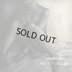画像1: wombscape / ゆめうつつまぼろし (cd) Till your death