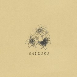 画像1: SHIZUKU / 2nd demo (cdr) Self