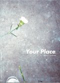 中野 賢太 / Your place. (zine) Self