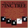 ISSUGI from MONJU /7inc tree very best of side AA (cd) Dogear