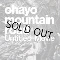 OHAYO MOUNTAIN ROAD / Untitled movie (8cm cd) Truck