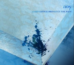 画像1: noy / Hard choice brings us the pain (cd) Break the records