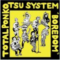 TOTAL PONKOTSU SYSTEM, SUN CHILDREN SUN / split (7ep) 出刃包丁/Novembre