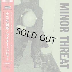 画像1: MINOR THREAT / st -小さな脅威- 日本盤仕様ver (Lp) Dischord