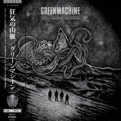 画像1: GREENMACHiNE / Mountains of madness (Lp)(tape) Longlegslogarms