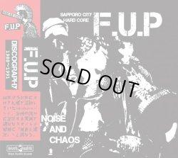 画像1: F.U.P / Noise and chaos - discography 1988-1991 (cd) Black konflik