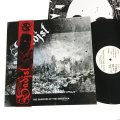 SADIST / The shadow of the swastika + demo (Lp) Rsr